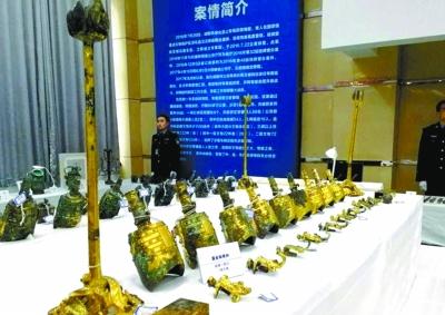 西汉鎏金铜甬钟