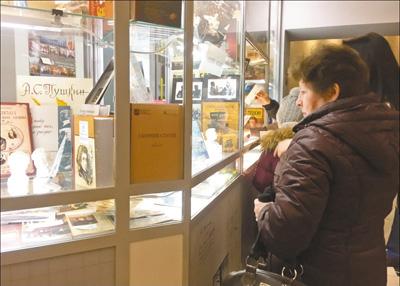 莫斯科市民在普希金故居博物馆中选购纪念品。本报记者 吴 焰摄