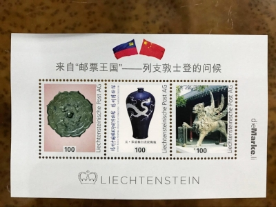 《魅力扬州》邮票