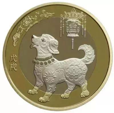 2018年贺岁双色铜合金纪念币图案