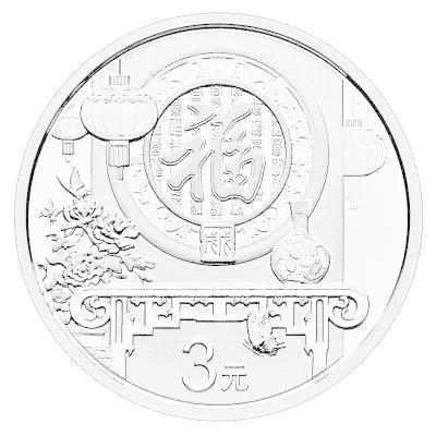央行開始發行3元10元硬幣_古董and收藏資訊,香港交友討論區
