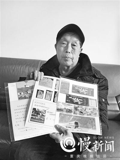 宋大有向记者展示收藏的车票宋大有向记者展示收藏的车票