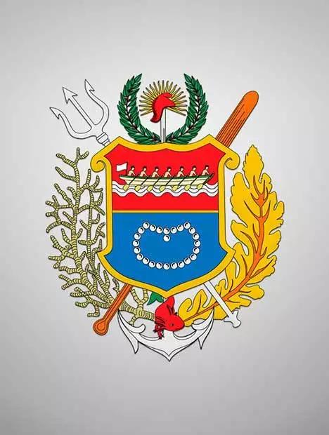 在委内瑞拉纹章上的珍珠采集和首饰图样