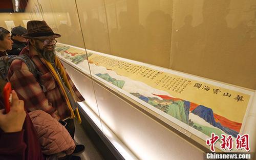 图为观众参观张大千名作《华山云海图》。 中新社记者 贾天勇 摄