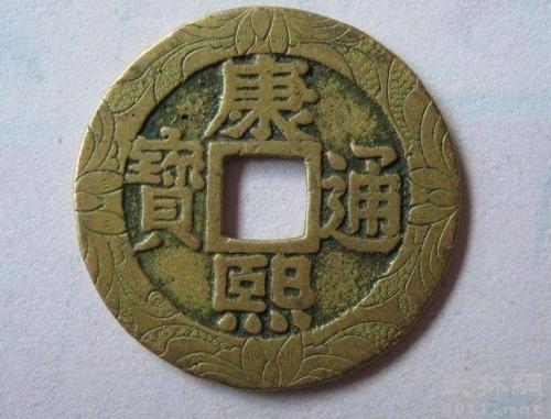 古钱收藏避开四个误区