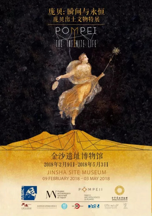 """庞贝出土文物特展昨日揭幕 庞贝古城在成""""苏醒"""""""