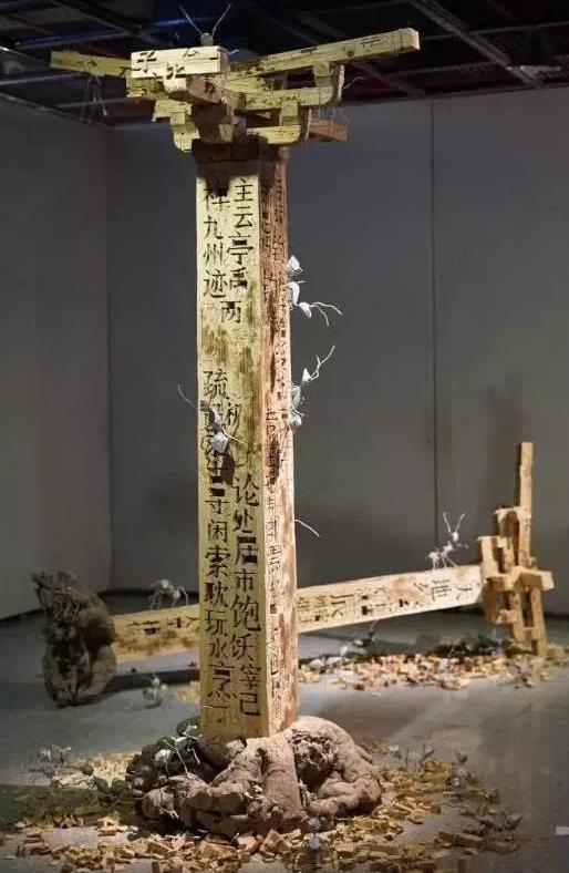 《耕文耘字》 关启希 材质:木 尺寸:200cm×200cm×300cm