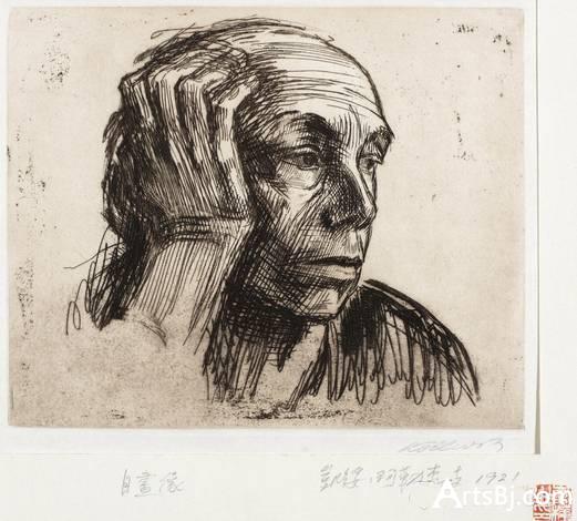 1921年作 自画像 纸本铜版