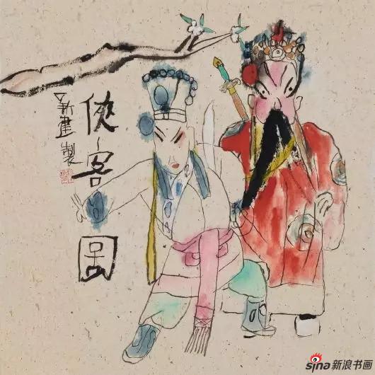 朱新建 侠客图 50cm×50cm 纸本设色