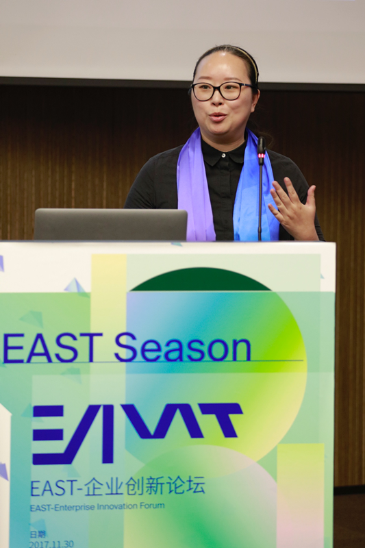 苏州国际创意创新促进中心会长石婧女士