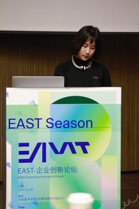 现代汽车文化中心艺术总监徐静女士