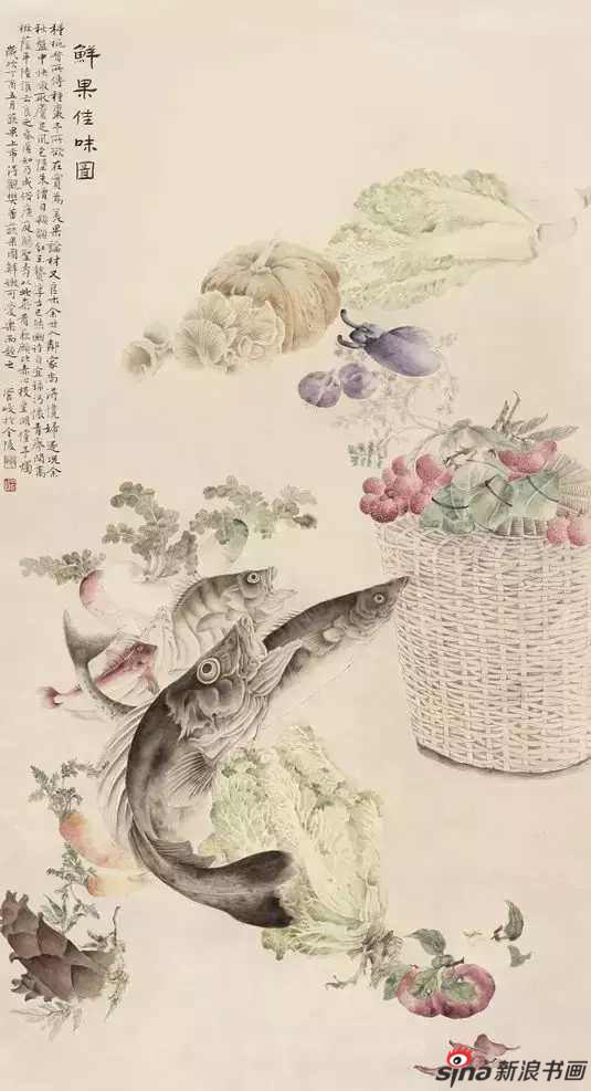 《鲜果佳味图》180×98cm