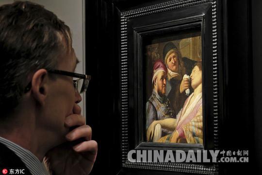 资料显示,这幅画作正是伦勃朗早期的作品,也是此前遗失在外的众多作品之一,正式名称为《失去意识的病人(寓意嗅觉)》,绘制年份大约是在1624-1625年,画家当时还处在青少年时期。(资料图来源:东方IC)