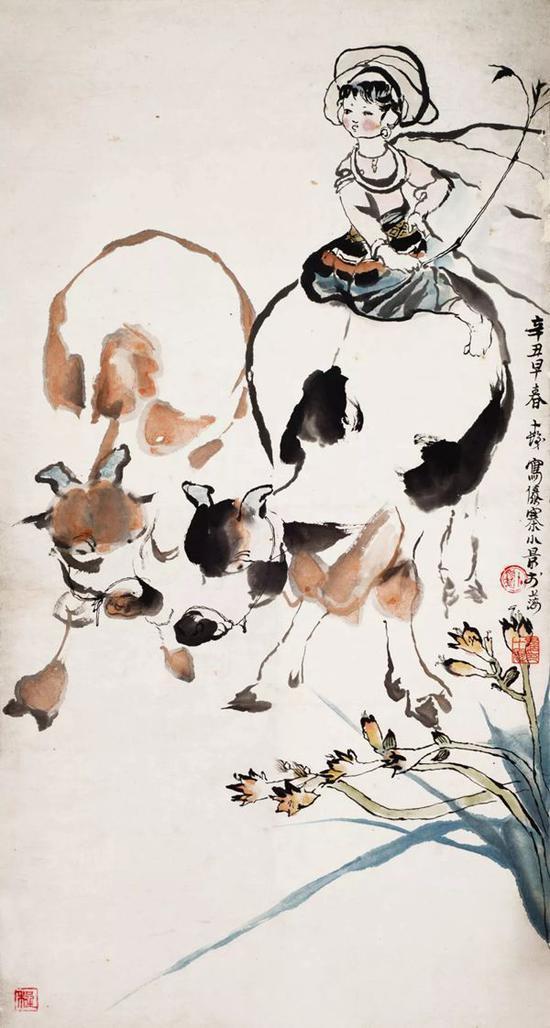 程十发 傣寨小景   设色纸本 立轴   91×48cm