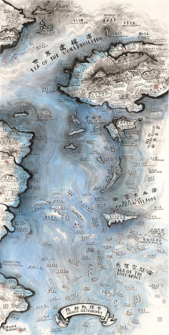 邱志杰 虚拟地理学
