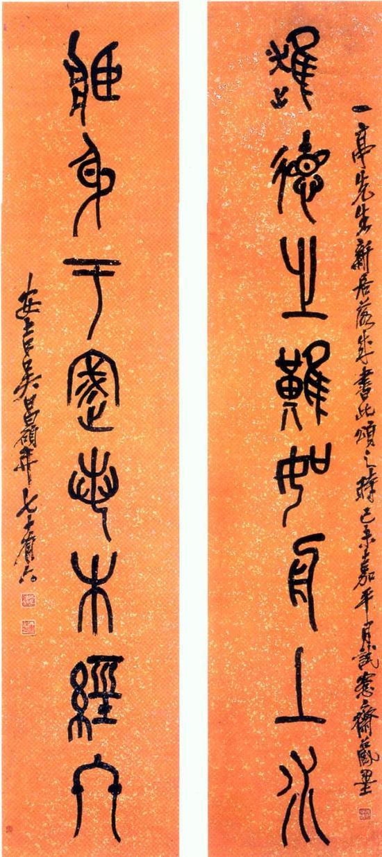 仙鹤神针笛子曲曲谱