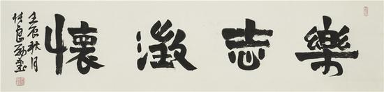 张良勋025-35x138cm