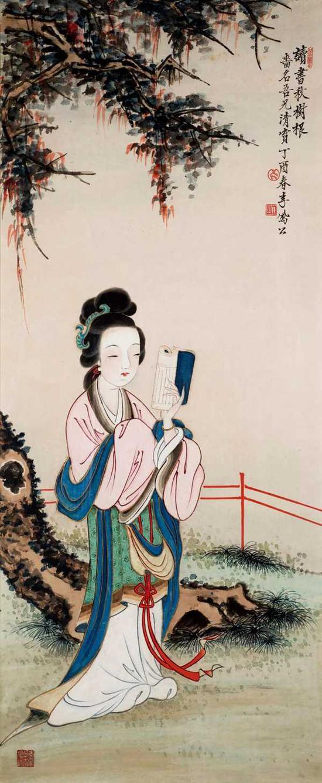 李凤公 读书秋树根   设色纸本 镜框   85×35cm