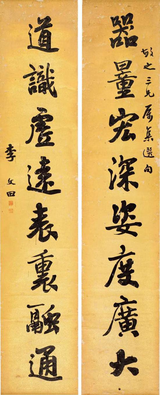 李文田 对联   水墨洒金笺 立轴   163×32cm×2   注:杨子本旧藏。