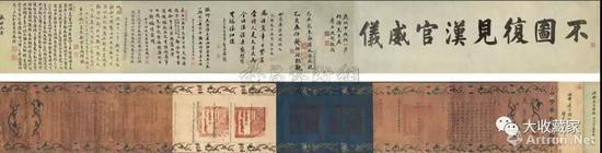 康熙四十年作 康熙帝 圣旨 钱化佛旧藏