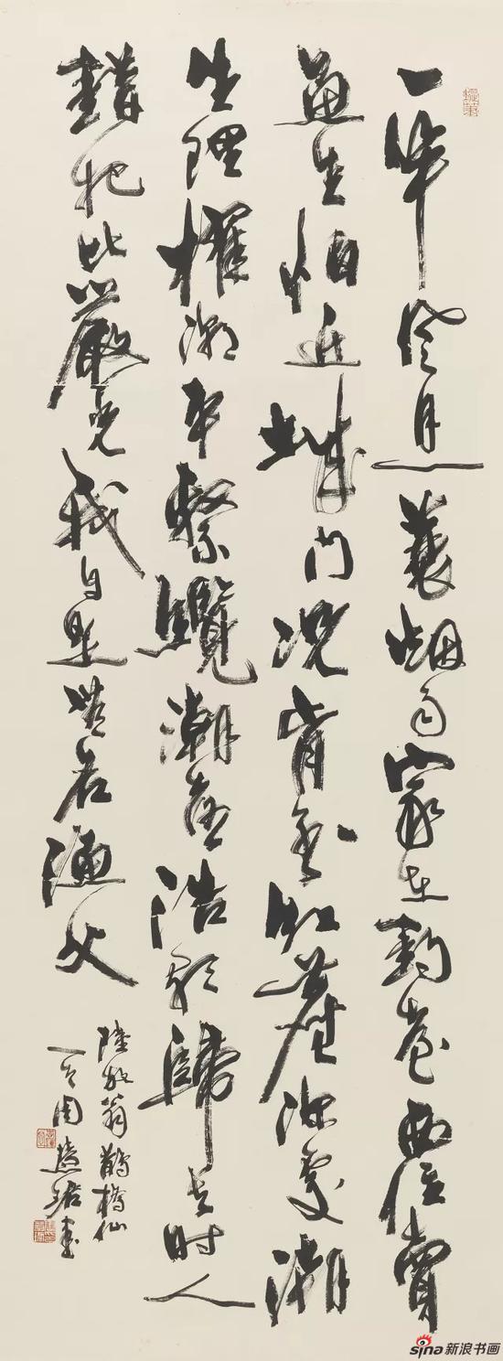 行书·鹊桥仙 周慧珺 180×70 cm