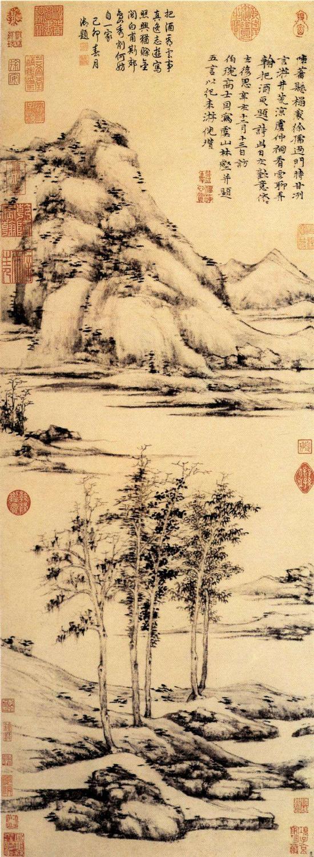 倪瓒《虞山林壑图》,美国纽约大都会美术馆藏