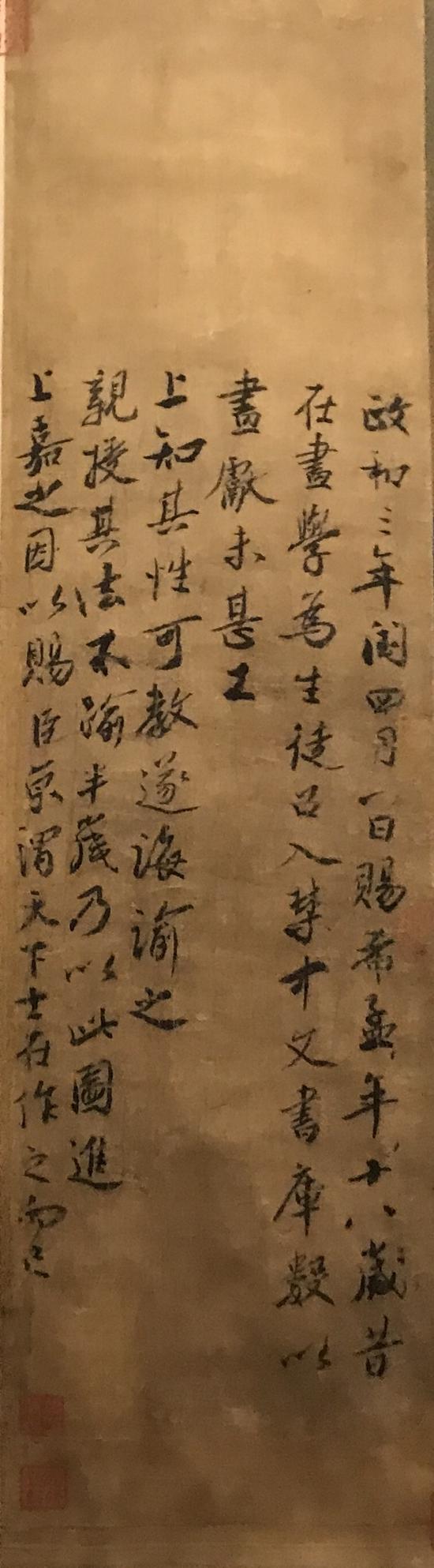 13-《千里江山图》