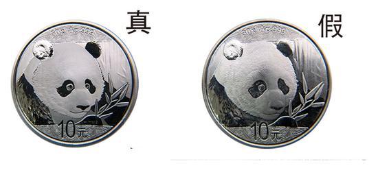 2018版熊猫银币真假辨识要点