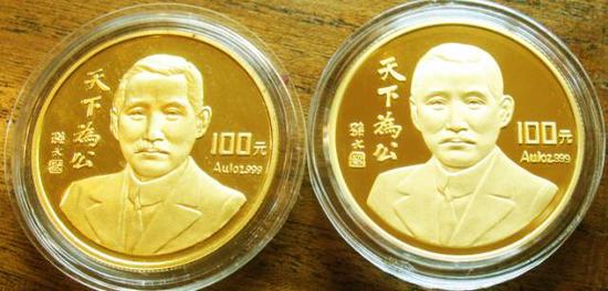 """孙中山先生""""天下为公""""1盎司金币:左为真币,右为假币"""