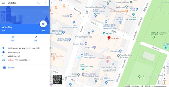 WhiteBox,NY地图