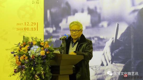 桂林市美术家协会顾问谭峥嵘讲话