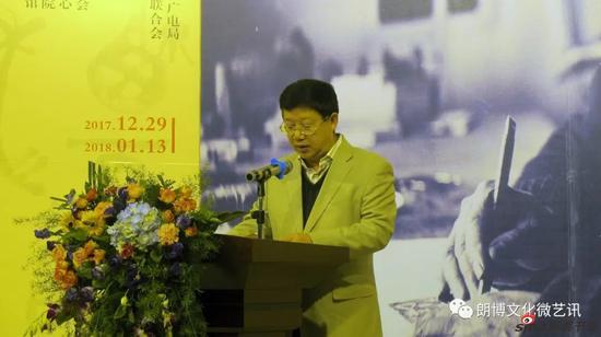 桂林市文化新闻出版广电局党组书记、局长李滨讲话