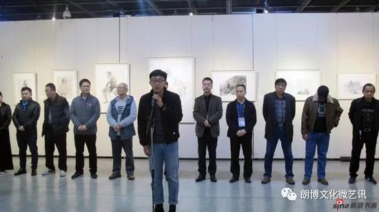 广西艺术学院美术学院青年教师代表发言