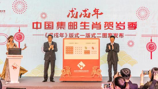 赵爱国、顾军为版式一、版式二图稿揭幕