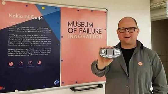 """瑞典别样""""失败博物馆"""":允许试错宽容失败"""