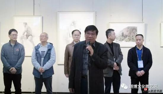 广西艺术学院美术学院雷务武教授发言