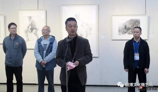 广西艺术学院美术学院院长李福岩致辞