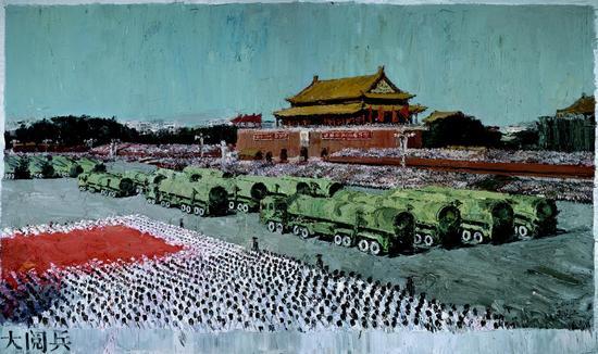 吕山川 世界广场--北京+500cmx300cm2010