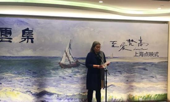 《至爱梵高》上海点映式,荷兰驻沪领事馆领事朗读梵高书信