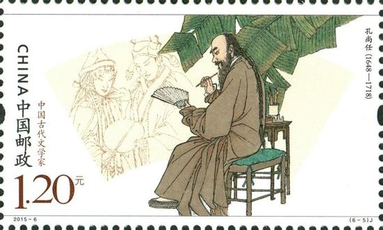 中国古代文学家邮票