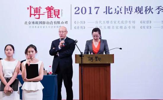 《夜宴――顶级玉雕艺术品专场》中,博观董事长奥岩先生登台助拍,为藏友讲述几件重量级拍品背后的故事。