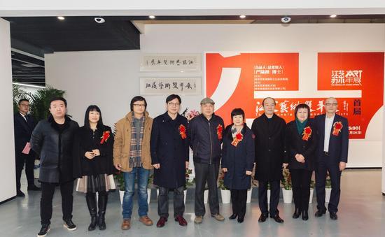 嘉宾合影,左起:魏晓林、姚媛、章文浩、王卫军、宋玉麟、周建农、刘云、宫琳、秦俭
