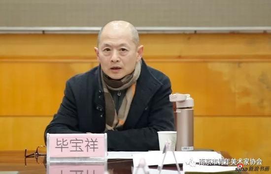 江苏省徐悲鸿研究会会长毕宝祥致辞
