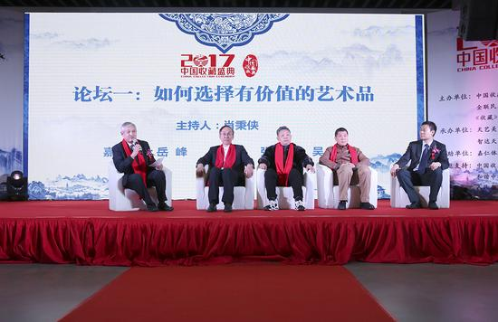 """岳峰、吴欢、张雄、吴迪四位领导嘉宾探讨""""如何选择有价值的艺术品"""",肖秉侠主持"""