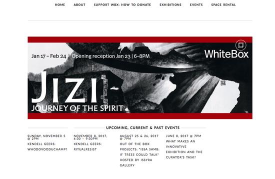 白盒子网站页面上展览海报