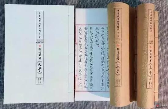 《中华国学德育经典》合集