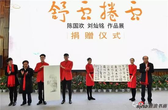 陈国欢、刘灿铭向江苏大剧院捐赠作品