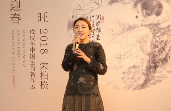 杭州五洲文化中心负责人 张含 女士致辞