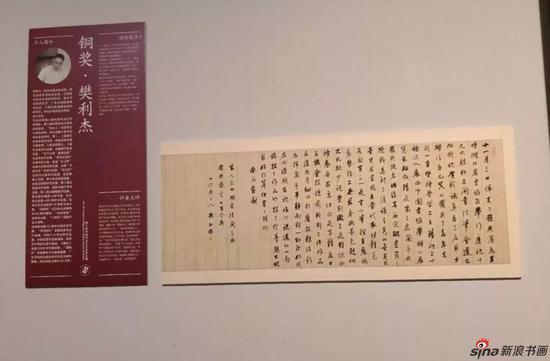 樊利杰(湖北)