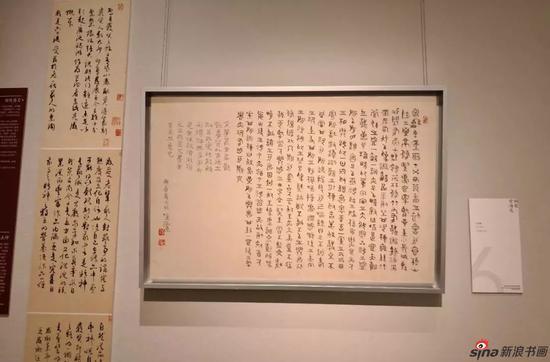 甘海民(辽宁)